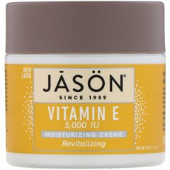 Восстанавливающий крем с витамином Е Jason Natural (Vitamin E) 113 г