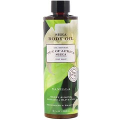 Масло ши для тела ваниль Out of Africa (Shea Body Oil) 266 мл