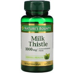 Расторопша Nature's Bounty (Milk Thistle) 1000 мг 50 капсул