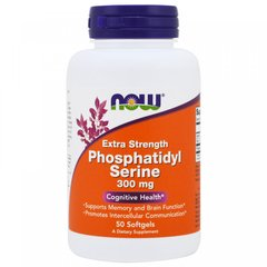 Фосфатидилсерин, Phosphatidyl Serine Extra Strength, Now Foods, 300 мг, 50 желатиновых капсул