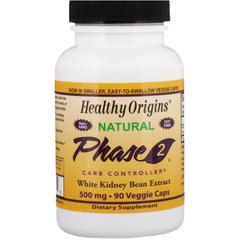 Белая Фасоль Фаза 2 Healthy Origins (White Kidney Bean) 500 мг 90 капсул